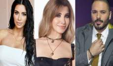 رامي عياش ونانسي عجرم وكيم كارداشيان وغيرهم إختاروا أسماءً غريبة لأولادهم.. هذه هي معانيها