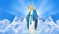 في عيد إنتقال السيدة العذراء.. السلام عليكِ يا مريم وسلام لكِ يا بيروت