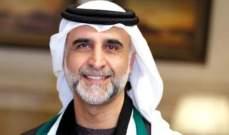 حبيب غلوم يكشف عن نيته إعتزال الفن في الإمارات والإنتقال لهذا البلد