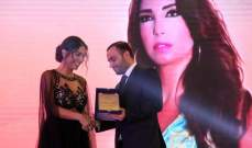 """وزارة الثقافة تكرّم نادين الأسعد بجائزة """"أرض المبدعين"""".. بالصور"""