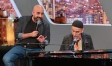 """خاص- """"الفن"""" يكشف سبب توقف التعاون بينهشام حداد وزياد الرحباني بهذا العمل"""