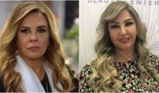 خاص الفن- سلمى المصري وسحر فوزي تعربان عن حزنهما على وفاة رجاء الجداوي