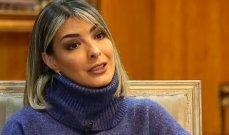 نجاة خير الله تنهار بكاءً: طارق البخاري حاول الإعتداء عليّ جنسياً في السرير - بالفيديو