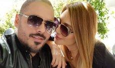 رامي عياش بصورة ساحرة مع زوجته وولديهما