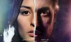 بالصورة- هبة طوجي النصف الآخر لعابد فهد في مسلسل