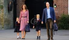 تعرفوا على قرار الأمير ويليام وكيت ميدلتون بخصوص عودة الأميرة شارلوت للمدرسة