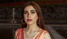 """نجمة """"Iraq Idol"""" جوليانا أكرم بعمل فني جديد - بالصورة"""