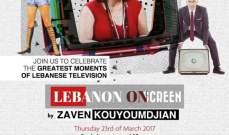 زافين يطلق جولة عالمية لتوقيع كتابه لبنان على الشاشة