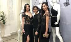 إطلاق مجموعة أزياء في إفتتاح دار فدوى حايك كوتور- بالصور