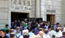 خاص بالصور- تشييع سهيل عرفة في دمشق بحضور فني وشعبي كبير