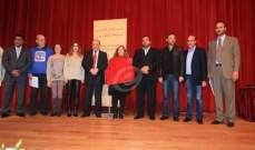 المهرجان اللبناني للسينما والتلفزيون بين التكريم المعنوي والحضور المتواضع