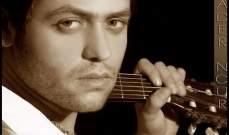 """نادر نور يطرح أغنيته الجديدة """"الناس الجدعان""""..بالفيديو"""