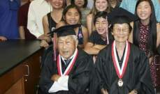 زوجان تسعينيان أميركيان ينالان الشهادة الثانوية