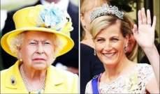 """الملكة إليزابيث ترفض منح زوجة إبنها الأصغر لقب """"أميرة"""" لهذا السبب!!"""