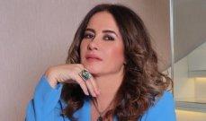 بعد غياب 9 سنوات.. لورا أبو أسعد تعود بهذا العمل