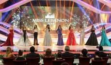 حفل ملكة جمال لبنان 2014 جمال ثقافة تنظيم وإبهار وسالي جريج تتوج ملكة