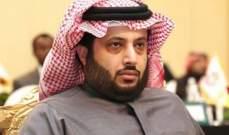 تركي آل الشيخ يقلق محبيه على صحته والنجوم يتمنون له الشفاء