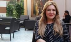 إيمان جمجوم : جدي لم يحتكر فيروز..وأبي إكتشف محمد نجم