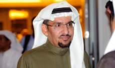 عبدالله السدحان يعلّم أميرة محمد هذا الأمر..بالفيديو