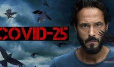 """مسلسل """"كوفيد 25"""" لـ يوسف الشريف يثير الجدل والرعب لهذا السبب"""