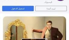 والد ياسمين صبري يهنئ ابنته بزواجها..ويكشف حقيقة تبرئه منها