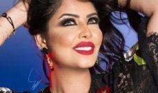 الصورة الأولى لـ جواهر الكويتية بمرحلة علاجها من السرطان