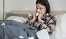 الإنفلونزا خطر على قلبك