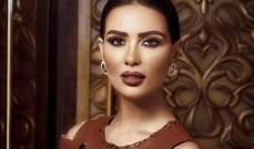 شيما هلالي:
