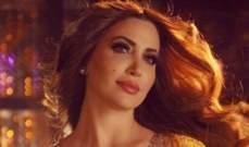 نسرين طافش ترد على الساخرين من شكلها.. بالصورة