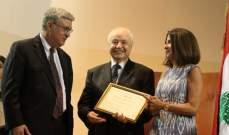 الجامعة الاميركية في بيروت تكرم خريجيها خلال احتفالها بالعيد الـ 150 على تأسيسها