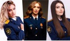 حارسات سجون روسيات يشاركن في مسابقة جمال ويثرن الغضب-بالصور