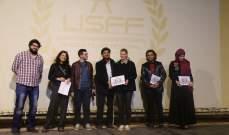 مسرح إسطنبولي يطلق مهرجان صور السينمائي الدولي بدورته السابعة