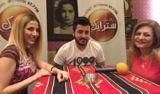 ميريام عطا الله: الإعلام اللبناني لم يقصّر معي أبداً.. وجاد خليفة: نادين نسيب نجيم ممثلة مخضرمة