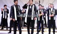 ملك جمال لبنان ربيع الزين يحصد لقب الوصيف الاول في مسابقة Mr. International