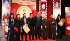 خاص الفن- عادل إمام ونيللي كريم وسيد رجب مكرّمون في مهرجان المركز الكاثوليكي للسينما