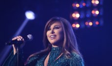 نجوى كرم تتصدر الترند بعد إحيائها حفلاً استثنائياً في الرياض