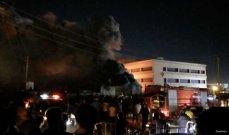 ناصيف زيتون ومصطفى الأغا ومنة فضالي يعلقون على حريق مستشفى الناصرية في العراق