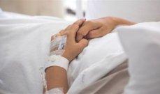 نجمة خليجية تروي تفاصيل معاناتها مع مرض السرطان