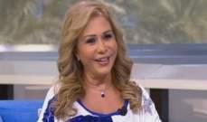 أحدث ظهور لـ مها المصري بعد فشل عملياتها التجميلية مجدداً