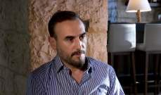 باسم مغنية يحيي ذكرى وفاة إبراهيم مرعشلي ووسام صباغ يعلّق