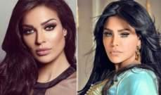 تعليق نادين نسيب نجيم العفوي يستدعي رداً من أحلام