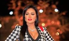 """بعد قولها """"مؤخرتي مميزة"""" رانيا يوسف توضح ما حصل"""