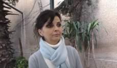 رباب كنعان تصدم محبيها بقرار إعتزالها