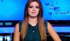 رشا الخطيب تستعد لبرنامج سياسي