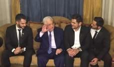 الرئيس الفلسطيني محمود عباس يلتقي مشتركي نهائي اراب ايدول