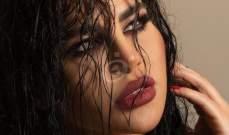 """ليال عبود تحمل مسدسا وتعلّق: """"جعلتني إمرأة أقوى""""-بالصور"""