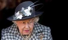 ما هي الهدية التي تحصل عليها الملكة إليزابيث كل إثنين لدى عودتها لقصر بكنغهام؟