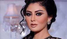 مريم حسين تعتذر من حسين المنصور بعد خلاف طويل.. بالفيديو
