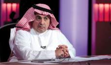 إعلامي سعودي يعتزل الإعلام والسبب داوود الشريان