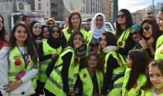 """""""دفى"""" تعكس صورة لبنان المعطاء بقيادة بولا يعقوبيان وبحضور جوزيف عطية وماريتا الحلاني وغيرهما"""
